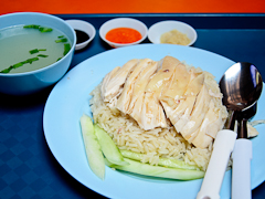 Singapore Hawker Food Chicken Rice